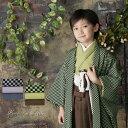 七五三 男の子 5歳 袴 市松 着物 セット 羽織袴セット はかま フルセット 5歳 5才 五歳 着物セット 販売 クール シンプル カッコイイ