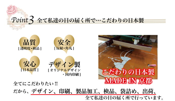 日本製の丈夫なランドセルカバー