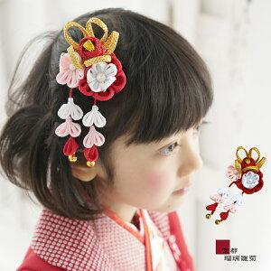 七五三 髪飾り 三歳 七歳 「金と梅の髪飾り」 つまみ髪飾り つまみ細工 和風 ヘアーアクセサリー 鈴付き 卒園式 卒業式 かわいい おしゃれ 京都 こども 女の子 お正月 きもの お祝い 日本製
