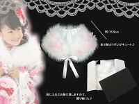七五三ショールお正月スワンショール(マラボー)ファー3歳〜7歳用白×ピンク完全数量限定生産品