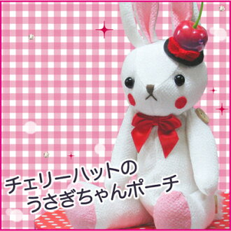 "≪Seven-Five-Three Festival early at the rate of sale ≫ Seven-Five-Three Festival drawstring purse bag in ""cherry hat, rabbit porch ♪"" crape Seven-Five-Three Festival wedding ceremony celebration present"""