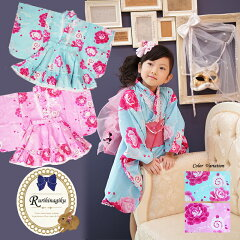 浴衣ドレス (ロールケーキ【ドレス】) 子供 キッズ こども用 浴衣 子ども ゆかた 100 110 120 130 【浴衣ドレス単品】