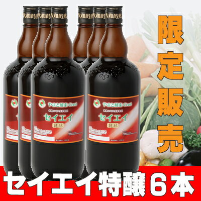 【限定販売】大和酵素セイエイ特醸【ケース販売6本】植物エキス発酵飲料10P09Jul16:京都三徳商会
