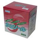 2箱で送料・代引き手数料無料!シェリール150g(5g×30包)酵素・乳酸菌・サイリウム★バナナのよ...