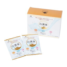 白潤泉(はくじゅんせん) 生薬・美容成分・酵素が贅沢に入った白濁タイプの本格入浴剤 大和酵素株式会社
