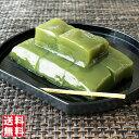 京の老舗150年 宇治安の抹茶くず餅 送料無料 ギフト プレ