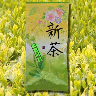 【新茶】【宇治茶】 八十八夜 煎茶 【送料無料メール便】【smtb-k】【ky】緑茶