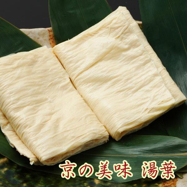豆腐, 湯葉