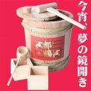 【お祝い】都鶴 ミニ樽鏡開きセット  純米酒 1800ml