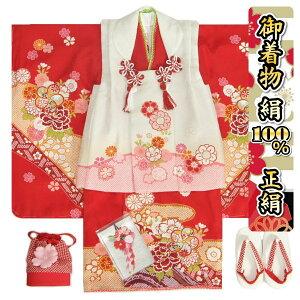 七五三 着物 3歳 正絹 女の子被布セット マユミブランド 絵羽柄 赤色 友禅 被布白地ピンク切り替え 足袋付きフルセット 日本製