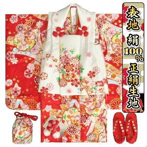 七五三 着物 3歳 正絹 女の子 被布セット 赤色 雪輪 熨斗 被布白地 金彩使い 足袋付きフルセット