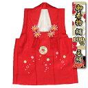 七五三 正絹 被布 着物 3歳 赤 刺繍鈴 桜 ひな祭り お...