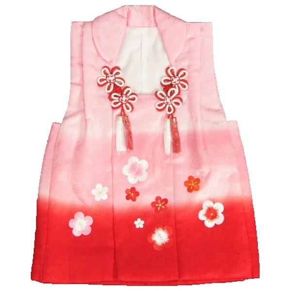 feeadaea89338  送料無料 七五三の御祝着などに最適な正絹の被布の単品です。 お手持ちのお宮参りの初着や女の子の三つ身の御着物に合わせていただけば七五三はもちろん雛祭り や ...