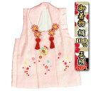 七五三 正絹 被布 着物 3歳 ピンク 刺繍鈴 桜 ひな祭り お正月 日本製