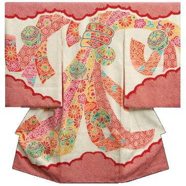 お宮参り着物 正絹女児初着 紅白染め分け 総本絞り 束ね熨斗柄 手絞り 手挿し加工 日本製