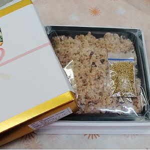 お赤飯 北海道産小豆使用 金箱入・風呂敷付 02P01Oct16
