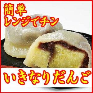 あんこも自店で練り上げた、熊本の和菓子屋の「いきなりだんご」!原材料がシンプルな安心のお...