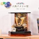 【選べる3種類】五月人形 ケース飾り 六角アクリル(上杉・王朝・伊達) 間口38.5cm 2020年 ...