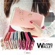 財布 レディース 長財布 送料無料 可愛い リボン レディース財布 可愛い チャーム付き ロングウォレット かわいい 女性用 W-002