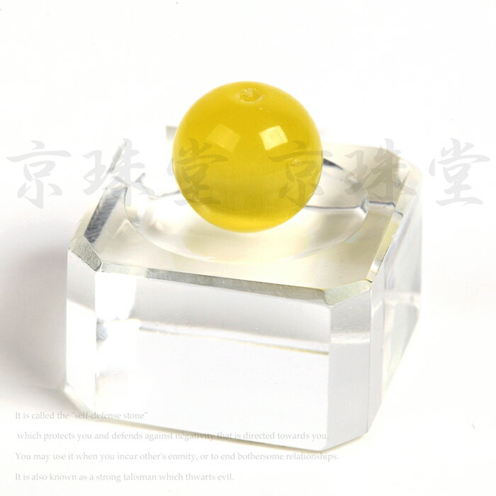 京珠堂 キャッツアイ イエロー 8~12mm 一粒 (8mm)