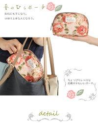 ポーチファッション小物コスメ小物入レトロ花柄ファスナー