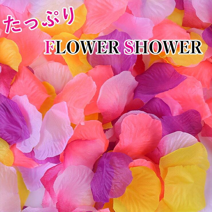 フラワーシャワー 造花 ブライダル 20色 2000枚 アソート セット 花びら 結婚式 ウィディング z-010-2