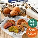 高級美容食【糖質制限 ダイエット プチ