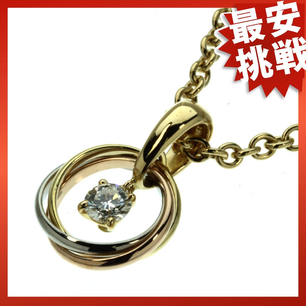 CARTIER【カルティエ】トリニティ1Pダイヤモンド ネックレス・ペンダント K18イエローゴールド レディース 【中古】