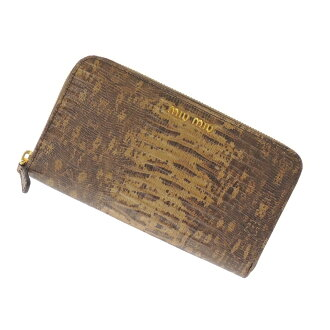 MIUMIU type push long wallet (there is a coin purse) leather Lady's fs3gm