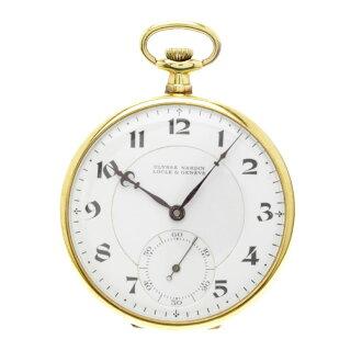 Ulysse Nardin vintage Pocket Watch K18 unisex fs3gm