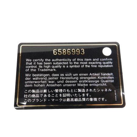 CHANEL/シャネル ワイルドステッチ トートバッグ【ブランド品買取】