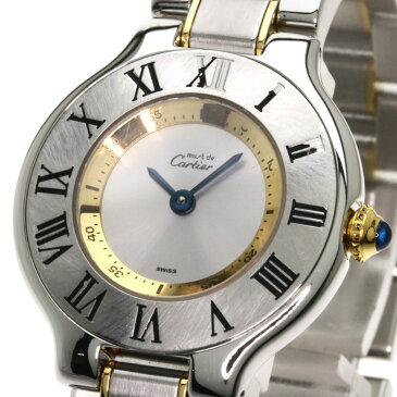 CARTIER マスト21 腕時計 ステンレス/SS レディース 【中古】【カルティエ】