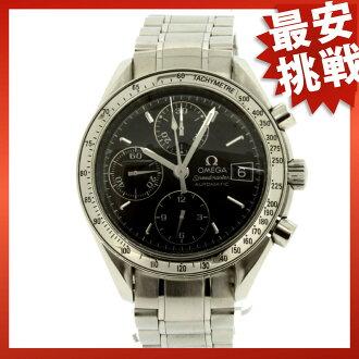 OMEGA Speedmaster 3513-50 SS mens watch