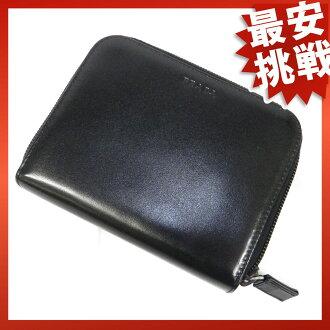 PRADA zip M605A two bi-fold wallet