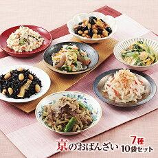 【京菜味のむら】京のおばんざい・7種10袋セット≪おばんざい7種類計10袋≫【送料無料】【おばんざい】【おかず】【京都】