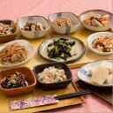 送料無料 おばんざい 「京の食卓おばんざい10種10袋セット」冷凍食品 惣菜 セット 和惣菜 調理済み 簡単調理 京都 お取り寄せ