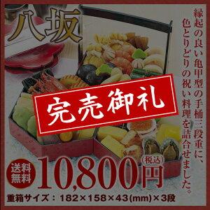 関西テレビ ニュース ワンダー