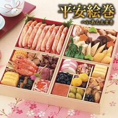 本格京風おせち料理「平安絵巻」