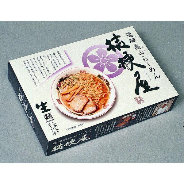 麺類, ラーメン  PB-26 10