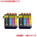 ICBK61 ICC65 ICM65 ICY65 対応 エプ...