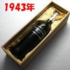 【送料無料】リヴザルト [1943] ラディウス500ml (甘口)【木箱入り】
