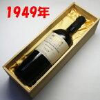【送料無料】リヴザルト [1949] シャトー・ムセ 750ml【木箱入り】【甘口】