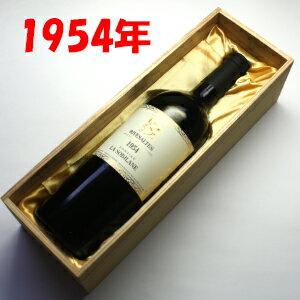 リヴザルト [1954] ドメーヌ・ソビランヌ 750ml【木箱入り】