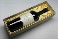 1955年(昭和30年)のワインを御祝のプレゼントに。父母リヴザルト[1955]マルキ・ド・ボアカ