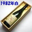 コトー・ド・ローバンス[1982] ドメーヌ・バブリュ750ml【白甘口】(木箱入り)