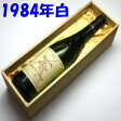 【送料無料】コトー・ド・ローバンス[1984] ドメーヌ・バブリュ750ml【白甘口】(木箱入り)