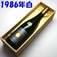 【送料無料】コトー・ド・ローバンス[1986] ドメーヌ・ガニュベール750ml【白甘口】(木箱入り)