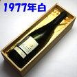 【送料無料】ボンヌゾー・レ・ペリエール[1977] ラ・クロワ・デ・ロージュ750ml(木箱入り)