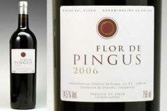 フロール・デ・ピングス [2006] ドミニオ・デ・ピングス 750ml