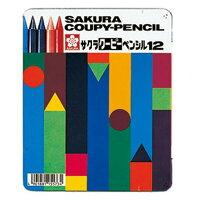 学童用品色鉛筆サクラクーピーペンシル(12色缶入り)